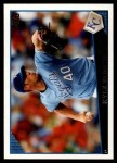 2009 Topps Update #112  Kyle Farnsworth  Front Thumbnail