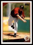 2009 Topps Update #139  Brian Moehler  Front Thumbnail
