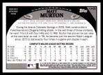 2009 Topps Update #28  Matt Murton  Back Thumbnail