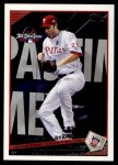 2009 Topps Update #151  Jayson Werth  Front Thumbnail