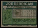 1977 Topps #341  Joe Kerrigan  Back Thumbnail