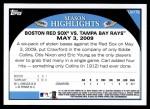 2009 Topps Update #179  Carl Crawford  Back Thumbnail