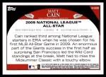 2009 Topps Update #308  Matt Cain  Back Thumbnail