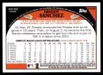 2009 Topps Update #230  Freddy Sanchez  Back Thumbnail