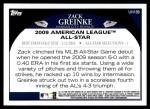 2009 Topps Update #186  Zack Greinke  Back Thumbnail