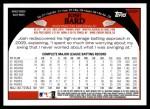2009 Topps Update #231  Josh Bard  Back Thumbnail