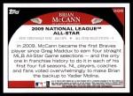 2009 Topps Update #249  Brian McCann  Back Thumbnail