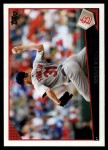 2009 Topps Update #285  Ryan Franklin  Front Thumbnail