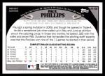 2009 Topps Update #168  Paul Phillips  Back Thumbnail
