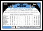 2009 Topps Update #191  Ben Zobrist  Back Thumbnail