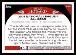 2009 Topps Update #260  Ryan Howard  Back Thumbnail