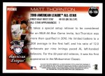 2010 Topps Update #156  Matt Thornton  Back Thumbnail