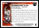 2010 Topps Update #104  Paul Konerko  Back Thumbnail