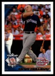 2010 Topps Update #56  Matt Holliday  Front Thumbnail