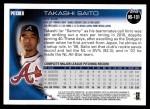2010 Topps Update #131  Takashi Saito  Back Thumbnail