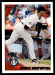 2010 Topps Update #23  Andy Pettitte  Front Thumbnail