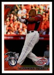 2010 Topps Update #11  Vernon Wells  Front Thumbnail