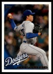2010 Topps Update #162  Hong-Chih Kuo  Front Thumbnail