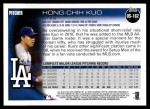 2010 Topps Update #162  Hong-Chih Kuo  Back Thumbnail