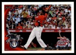 2010 Topps Update #63  David Ortiz  Front Thumbnail
