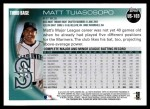 2010 Topps Update #103  Matt Tuiasosopo  Back Thumbnail