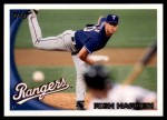 2010 Topps Update #81  Rich Harden  Front Thumbnail