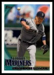 2010 Topps Update #138  Brandon League  Front Thumbnail