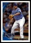 2010 Topps Update #112  Chad Qualls  Front Thumbnail