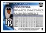 2010 Topps Update #94  Reid Brignac  Back Thumbnail
