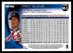 2010 Topps Update #5  Troy Glaus  Back Thumbnail