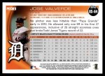 2010 Topps Update #64  Jose Valverde  Back Thumbnail