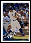 2010 Topps Update #128  Reed Johnson  Front Thumbnail