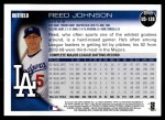 2010 Topps Update #128  Reed Johnson  Back Thumbnail