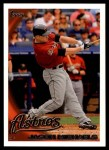 2010 Topps Update #12  Jason Michaels  Front Thumbnail