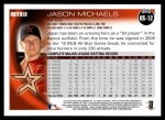 2010 Topps Update #12  Jason Michaels  Back Thumbnail