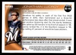 2010 Topps Update #143  Jonathan Lucroy  Back Thumbnail
