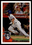 2010 Topps Update #126  Elvis Andrus  Front Thumbnail