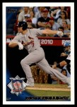 2010 Topps Update #161  Matt Holliday  Front Thumbnail