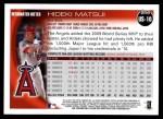 2010 Topps Update #10  Hideki Matsui  Back Thumbnail