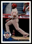 2010 Topps Update #265  Ryan Howard  Front Thumbnail