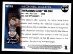 2010 Topps Update #243  Michael Bourn  Back Thumbnail