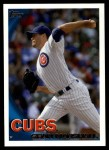 2010 Topps Update #197  Sean Marshall  Front Thumbnail