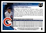 2010 Topps Update #197  Sean Marshall  Back Thumbnail