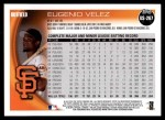 2010 Topps Update #267  Eugenio Velez  Back Thumbnail