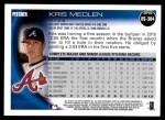 2010 Topps Update #304  Kris Medlen  Back Thumbnail