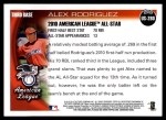 2010 Topps Update #280  Alex Rodriguez  Back Thumbnail