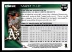 2010 Topps Update #238  Mark Ellis  Back Thumbnail