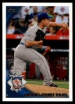2010 Topps Update #275  Hong-Chih Kuo  Front Thumbnail