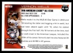 2010 Topps Update #194  Vernon Wells  Back Thumbnail