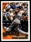 2010 Topps Update #195  Mark DeRosa  Front Thumbnail